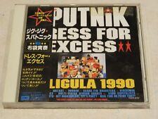 Sigue Sigue Sputnik Dress For Excess CD [Japanese version]