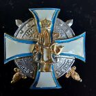 Empire Russia Awards Order Medal  Badge of the Kazan Military School Copy