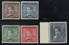 IRAQ  OFFICIAL STAMPS 1932 LOT MNH