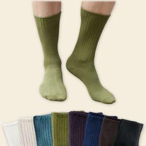 Maggie's Organics Socks Classic Crew NEW 98% Organic Cotton