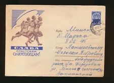 The mailing envelope of the USSR, Glory to the Soviet Olympians !!