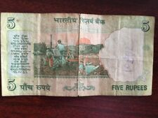 OLD 5 RUPEES NOTE