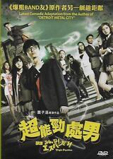 Virgin Psychics DVD Sometani Shota Mano Erina Sono Sion NEW Eng Sub R3