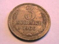 1966 Russia 3 Kopeks Extra Fine XF+ Original Toned USSR Soviet Union World Coin