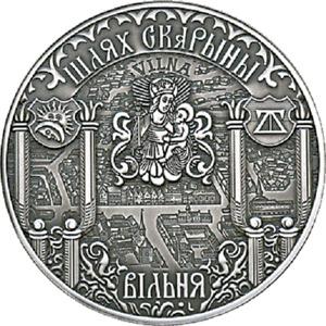 Belarus 2017, SKARYNA'S WAY. VILNIA. Vilnius, 20 rubles, 1oz Silver