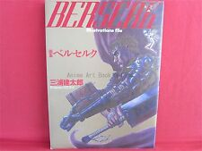 BERSERK artworks illustration art book