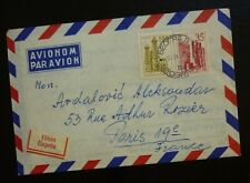 Yugoslavia 1964 Airmail Cover Sent From Beograd To Paris France  C1