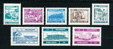 Bangladesh Partial Set of MNH Stamps - Sc #234-242A - Missing 237 & 240