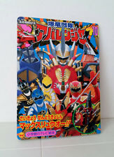 Sentai ABRARANGER Ultra Picture book Power Rangers Japan SHARP -