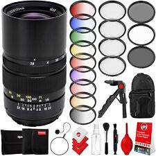 Oshiro 135mm f/2.8 Telephoto Full Frame Lens for Nikon DSLR Camera & Accessories