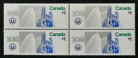 *Kengo* Canada stamp #687 block of 4 stamps MNH CV$22.50 @336