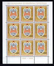 Jugoslawien 1969 postfrisch Kleinbogen MiNr. 1360  Befreiung von Titograd