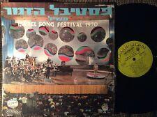ISRAEL SONG FESTIVAL 1970 HED ARZI 14134 VINYL LP