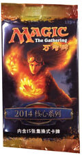 Magic 2014 / M14 Booster Box (CHINESE-S) FACTORY SEALED BRAND NEW MAGIC ABUGames