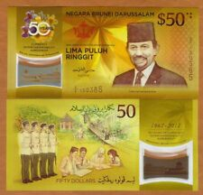 Brunei, 50 Ringgit, 2017, Polymer, P-New, UNC > Commemorative