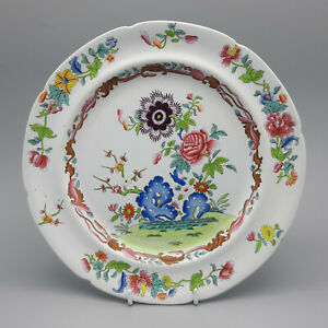 19th Century Spode #2407 or Star Pattern Plate