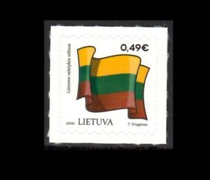 LITHUANIA 2021 FLAGS DRAPEAUX FLAGGEN SYMBOLS OF THE STATE [#2106]