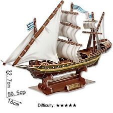 Cardboard 3D Puzzle Mysterious Ship B468-12 Hobbies Toy, Jigsaw Puzzle