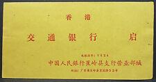 China Postal History Envelope Chinese Asien Brief (H-9093