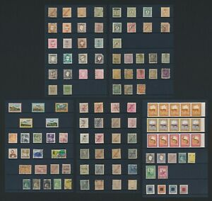 MACAU STAMPS 1871-1988 MACOU CHINA PORTUGUESE COLONIES, 5 STOCK SIDES