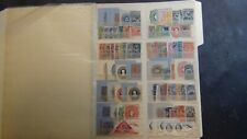 Ecuador Revenues and Cut squares stamp selection on sheet