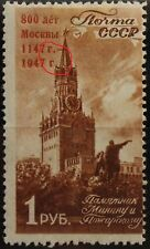 """RUSSIA SOWJETUNION 1947 1124 1131 800 Jahre Moskau Moscow VARITY shifted """"G"""" MLH"""