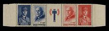 FRANCE - 1943 n°571A - BANDE FRANCISQUE VARIÉTÉ PAPIER JAUNÂTRE - NEUVE **