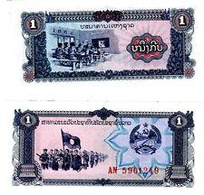 LAOS LAO Billet 1  KIP 1979 P25 SOLDATS NEUF UNC