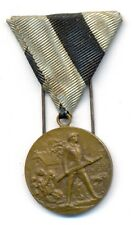 Estonia Estonian Independence Liberation War 1918-1920 Bronze Medal with Ribbon