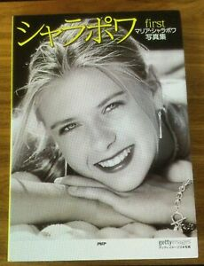 Sharapova / Japan's First Photo Book