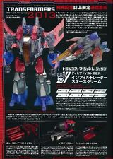 MISB in USA - Transformers Generations Infiltrator Starscream Million Publishing
