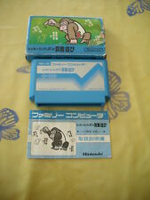 >> DONKEY KONG JR MATH NES FAMICOM JAPAN IMPORT CIB! <<