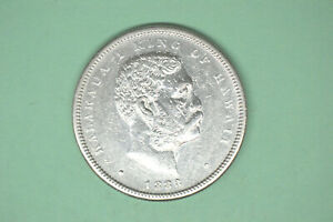 1883 Hawaii Half Dollar- Choice Details/ Luster  (From My Dads Collection)