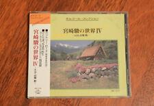 Music Box Collection: The World of Hayao Miyazaki IV  GHIBLI ANIME SOUNDTRACK CD