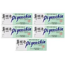 5 Boxes Pi Yen Chin (Bi Yan Jing) Ophthalmic Redness Reliever Eye Drops (10ml)