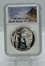 2018 1 oz Silver South Korea Tiger 999 Fine metal  Korean KOMSCO NGC MS69 ER