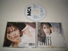 PEBBLES/ALWAYS(MCA/9031-72267-2)CD ALBUM