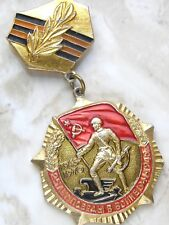 Red Army medal 25 years of victory in WWII Veteran badge Soviet russian USSR