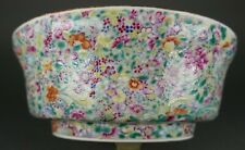 Fine Antique Chinese Famille Rose Porcelain Mille Fleurs Thousand Flowers Bowl