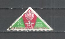 T326 - HAITI 1962 - MAZZETTA DI 10 MALARIA - VEDI FOTO