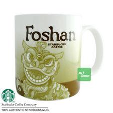 star178 16oz starbucks Collector Series China Foshan city brown cup mug NEW