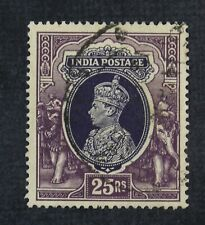 Ckstamps: Gb Stamps Collection India Scott#167 Used