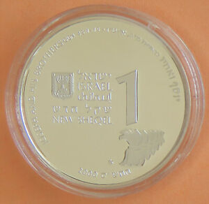 Israel • 2000 • ₪1 New Sheqel • Joseph & His Brothers • Silver Proof-like Coin