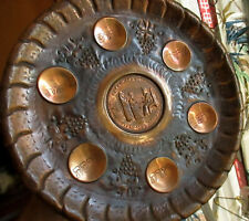 """13.5"""" Vintage Jewish Seder Plate, copper and brass-Large-Decorative-Ex otic wall"""