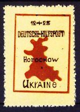 wwII Ukraine Gorochow Hilfspost Mi# 16 (*) REPRINT, Fälschung