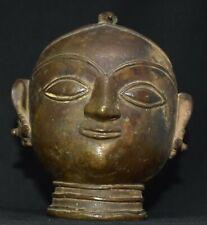 Gauri  Parvati Hindu Goddess head 5 inches