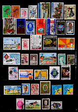 PHILIPPINES: 1970'S STAMP COLLECTION