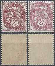 TIMBRE TYPE BLANC N°108b BRUN-LILAS + LILAS-ROSE TYPE II NEUF ** LUXE MNH