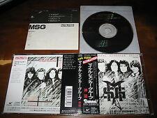 MSG / ST JAPAN CP21-6053 *E