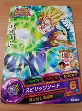 Carte Dragon Ball Z DBZ Dragon Ball Heroes Jaakuryu Mission Part SP #JPB-30 V2